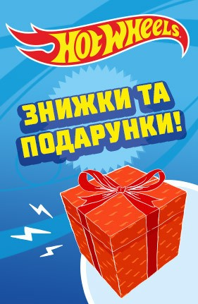 Sale_gift